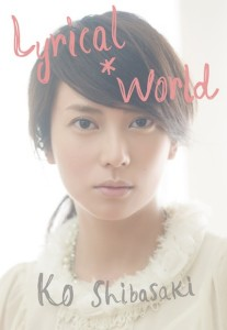 lyrical_world_cover01