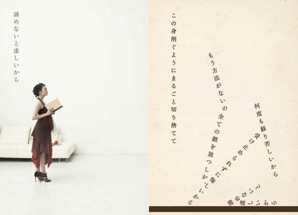 Lyrical world poem01
