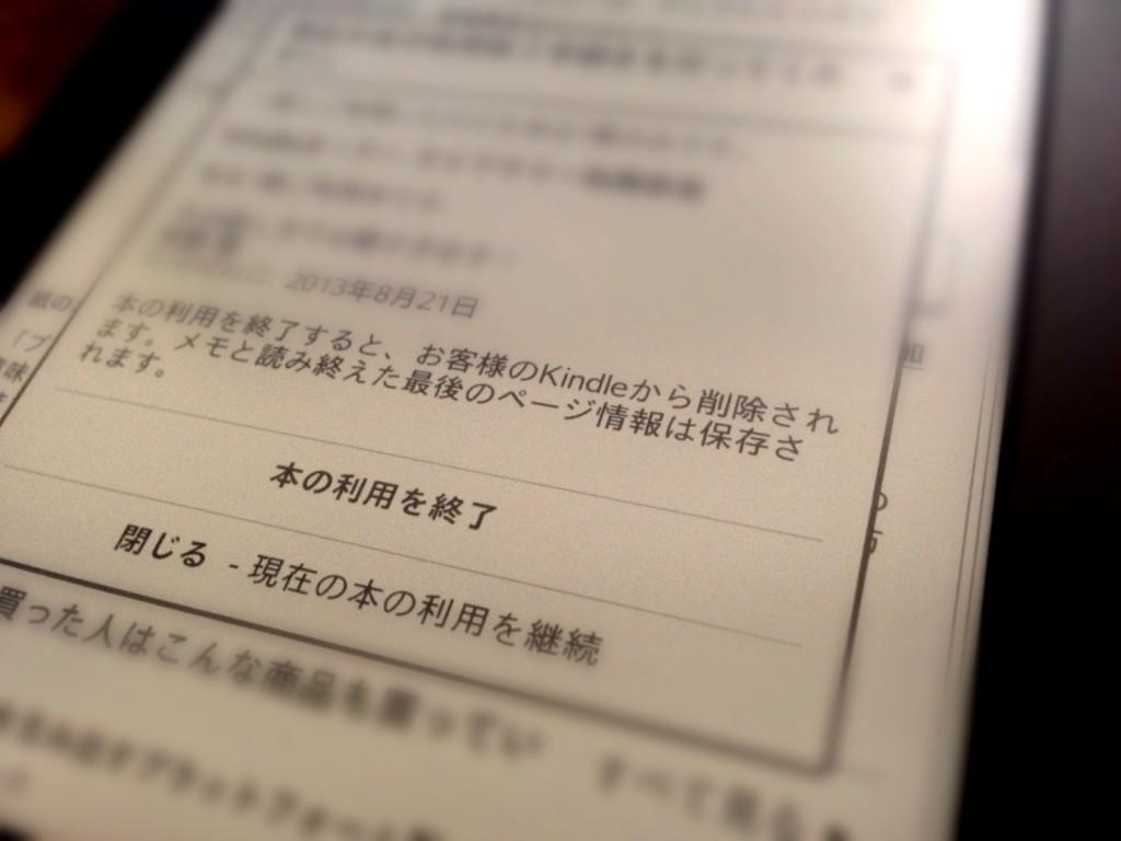 Photo 2013-10-05 11 38 42