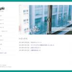 本紙オリジナルテーマ NAMAZU をバージョンアップしました (0.3)