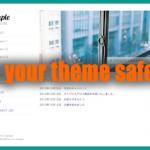 安全なテーマを見分ける Theme Authenticity Checker vol.3