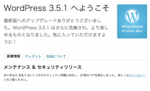 update_351_6