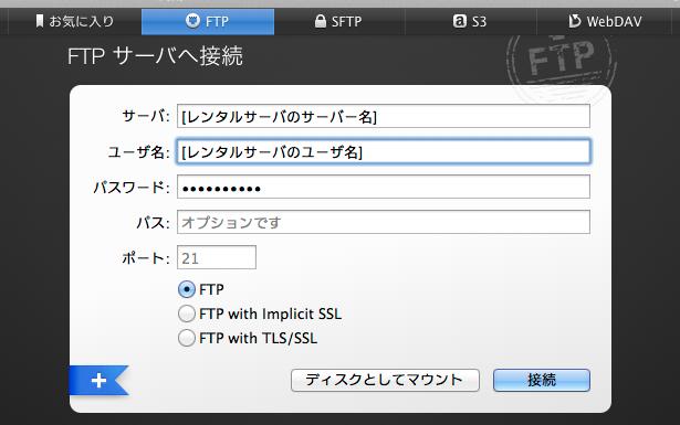 install2FC2_4