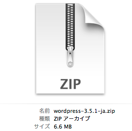 install2FC2_2