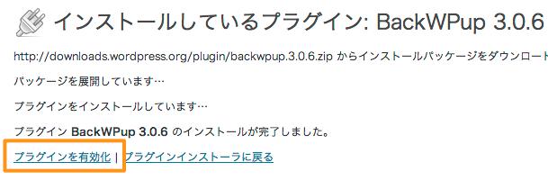 backwpup_5