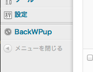 Screenshot_2013_03_25_2_39