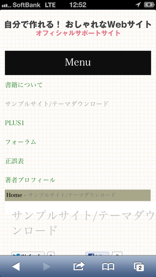 Photo 2013-04-02 12 52 38