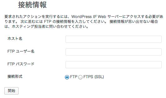 Screenshot_2013_05_06_10_31